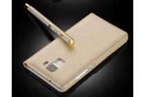 Фирменный оригинальный чехол-кейс из импортной кожи с мульти-подставкой и логотипом для Huawei Honor 7/ Honor 7 Premium с окошком для входящих вызовов золотой