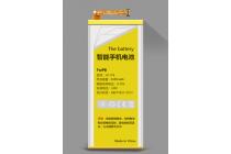 Усиленная батарея-аккумулятор большой повышенной ёмкости 6980 mAh для телефона Huawei Honor 7/ Honor 7 Premium 5.2 + гарантия