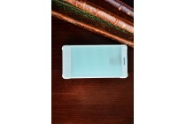 Фирменный оригинальный официальный умный чехол Dot View / Grid View flip case для Huawei Honor 7/ Honor 7 Premium мятный