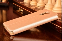 Фирменный чехол-книжка для Huawei Honor 7 золотой с окошком для входящих вызовов и свайпом водоотталкивающий