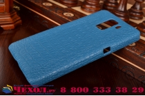 Элитная задняя панель-крышка премиум-класса из тончайшего и прочного пластика обтянутого кожей крокодила для Huawei Honor 7/ Honor 7 Premium морской-синий