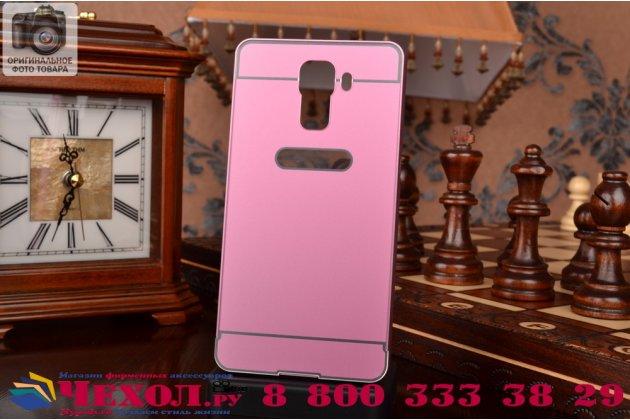 Фирменная металлическая задняя панель-крышка-накладка из тончайшего облегченного авиационного алюминия для Huawei Honor 7/ Honor 7 Premium розовая