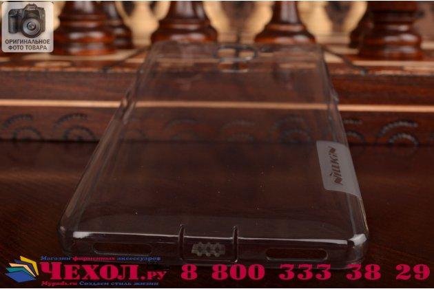 Фирменная ультра-тонкая полимерная из мягкого качественного силикона задняя панель-чехол-накладка для Huawei Honor 7 с защитными заглушками серебристая