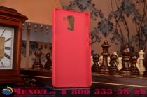 Фирменная задняя панель-крышка-накладка из тончайшего и прочного пластика для Huawei Honor 7 красная
