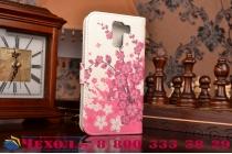 """Фирменный уникальный необычный чехол-книжка с визитницей кармашком для Huawei Honor 7/ Honor 7 Premium """"тематика цветок вишни"""""""