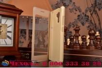 Фирменный тонкий чехол-книжка с окошком для входящих вызовов из качественной импортной кожи с мульти-подставкой для Huawei Honor 7/ Honor 7 Premium золотой