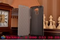 Фирменный чехол-книжка из качественной водоотталкивающей импортной кожи на жёсткой металлической основе для Huawei Honor 7 бирюзовый