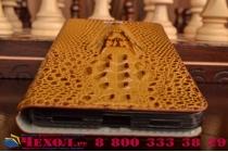 Фирменный роскошный эксклюзивный чехол с объёмным 3D изображением кожи крокодила коричневый для Huawei Honor 7/ Honor 7 Premium . Только в нашем магазине. Количество ограничено