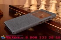 Фирменный оригинальный чехол-книжка для Huawei Honor 7 черный кожаный с окошком для входящих вызовов водооталкивающий