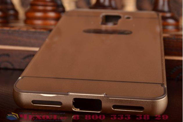 Фирменная металлическая задняя панель-крышка-накладка из тончайшего облегченного авиационного алюминия для Huawei Honor 7 золотая