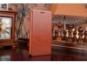 Фирменный чехол-книжка из качественной водоотталкивающей импортной кожи на жёсткой металлической основе для Hu..