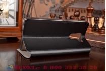 Фирменный чехол-книжка из качественной водоотталкивающей импортной кожи на жёсткой металлической основе для Huawei Honor 7 черный