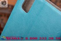 """Фирменный чехол-книжка  для  Huawei Honor 7i  Dual Sim/ShotX 5.2"""" из качественной водоотталкивающей импортной кожи на жёсткой металлической основе бирюзового цвета"""