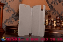 """Фирменный уникальный необычный чехол-книжка для Huawei Honor 7i Dual Sim/ShotX 5.2"""" """"тематика Эклектические Узоры"""""""