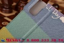 """Фирменный уникальный необычный чехол-книжка для Huawei Honor 7i Dual Sim/ShotX 5.2"""" """"тематика все цвета радуги"""""""