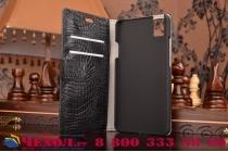 """Фирменный чехол-книжка с подставкой для Huawei Honor 7i Dual Sim/ShotX 5.2"""" лаковая кожа крокодила цвет черный"""
