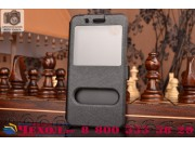 Фирменный чехол-книжка для Huawei Honor 7i Dual Sim/ShotX 5.2