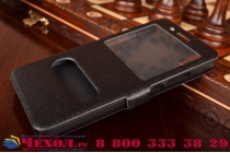 """Фирменный чехол-книжка для Huawei Honor 7i Dual Sim/ShotX 5.2"""" черный с окошком для входящих вызовов и свайпом водоотталкивающий"""