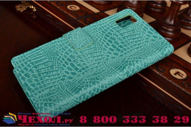 """Фирменный чехол-книжка с подставкой для Huawei Honor 7i Dual Sim/ShotX 5.2"""" лаковая кожа крокодила цвет морской волны"""