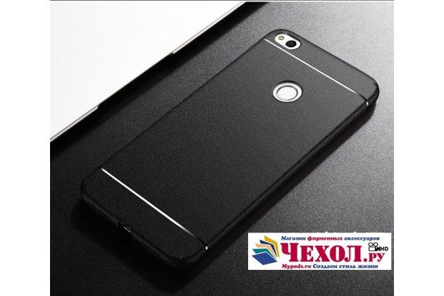 Фирменная ультра-тонкая пластиковая задняя панель-чехол-накладка для Huawei Honor 8 (FRD-AL00) 5.2 черного цвета