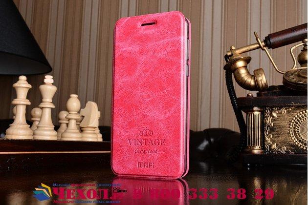 """Фирменный премиальный чехол-книжка из качественной импортной кожи с мульти-подставкой и визитницей на жёсткой металлической основе для Huawei Honor 8 (FRD-AL00) 5.2"""" """"Винтаж"""" розовый"""