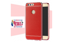 """Фирменная роскошная элитная премиальная задняя панель-крышка на металлической основе обтянутая импортной кожей для Huawei Honor 8 (FRD-AL00) 5.2"""" королевский красный"""