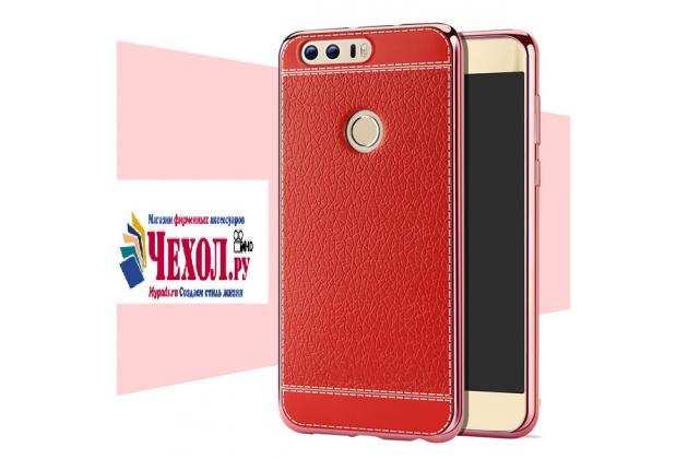 Фирменная премиальная элитная крышка-накладка на Huawei Honor 8 (FRD-AL00) 5.2 красная из качественного силикона с дизайном под кожу