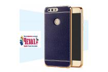 Фирменная премиальная элитная крышка-накладка из качественного силикона с дизайном под кожу для  Huawei Honor 8 (FRD-AL00) 5.2  синяя