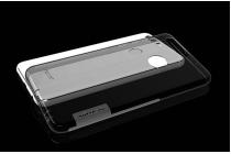 """Фирменная ультра-тонкая силиконовая задняя панель-чехол-накладка с защитой боковых кнопок для Huawei Honor 8 (FRD-AL00) 5.2"""" серая"""