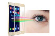 """Фирменное 3D защитное изогнутое стекло с закругленными изогнутыми краями которое полностью закрывает экран / дисплей по краям с олеофобным покрытием для Huawei Honor 8 (FRD-AL00) 5.2"""""""