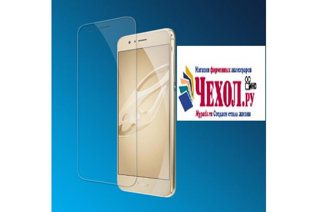 """Фирменное защитное закалённое противоударное стекло премиум-класса из качественного японского материала с олеофобным покрытием для телефона Huawei Honor 8 (FRD-AL00) 5.2"""""""