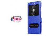 """Фирменный чехол-книжка для Huawei Honor Note 8/EDI-AL10 6.6"""" синий с окошком для входящих вызовов и свайпом водоотталкивающий"""