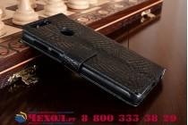 """Фирменный чехол-книжка с подставкой для Huawei Honor 8 (FRD-AL00) 5.2"""" лаковая кожа крокодила черный"""
