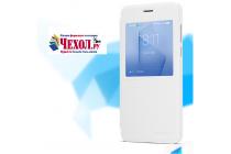 """Фирменный оригинальный чехол-книжка для Huawei Honor 8 (FRD-AL00) 5.2""""  белый с окошком для входящих вызовов водоотталкивающий"""