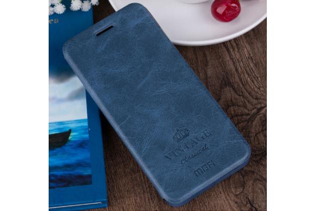 """Фирменный премиальный чехол-книжка из качественной импортной кожи с мульти-подставкой и визитницей на жёсткой металлической основе для Huawei Honor 8 (FRD-AL00) 5.2"""" """"Винтаж"""" синий"""