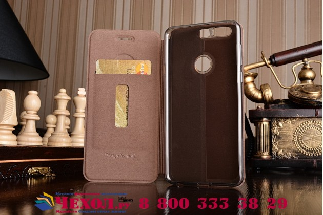 """Фирменный премиальный чехол-книжка из качественной импортной кожи с мульти-подставкой и визитницей на жёсткой металлической основе для Huawei Honor 8 (FRD-AL00) 5.2"""" """"Винтаж"""" коричневый"""