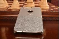 """Фирменная металлическая задняя панель-крышка-накладка из тончайшего облегченного авиационного алюминия для Huawei Honor 8 (FRD-AL00) 5.2""""   серебрянная"""