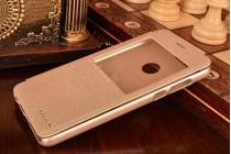 """Фирменный оригинальный чехол-книжка для Huawei Honor 8 (FRD-AL00) 5.2""""  золотой с окошком для входящих вызовов водоотталкивающий"""