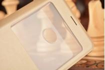 """Фирменный оригинальный чехол-книжка с логотипом для Huawei Honor 8 (FRD-AL00) 5.2""""  золотой кожаный с окошком для входящих вызовов"""