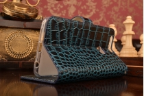 """Фирменный роскошный эксклюзивный чехол с фактурной прошивкой рельефа кожи крокодила и визитницей синий для Huawei Honor 8 (FRD-AL00) 5.2"""" . Только в нашем магазине. Количество ограничено"""