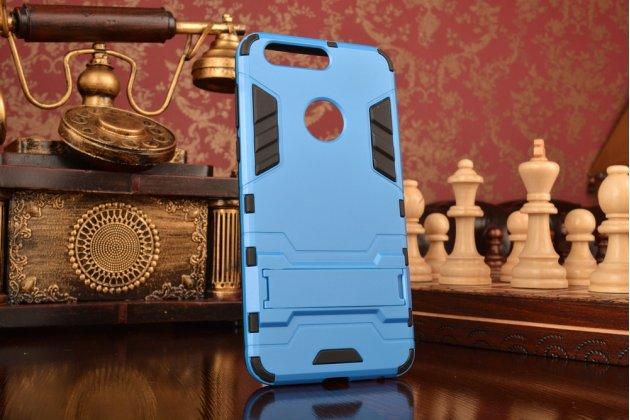 """Противоударный усиленный ударопрочный фирменный чехол-бампер-пенал для Huawei Honor 8 (FRD-AL00) 5.2"""" синий"""