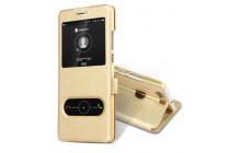 """Фирменный чехол-книжка для Huawei Honor Note 8/EDI-AL10 6.6"""" золотой с окошком для входящих вызовов и свайпом водоотталкивающий"""