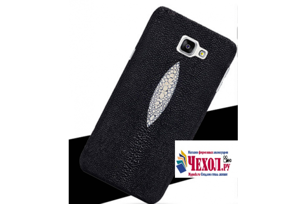 Фирменная роскошная эксклюзивная накладка  из натуральной рыбьей кожи СКАТА (с жемчужным блеском) чёрный для Huawei Honor Magic. Только в нашем магазине. Количество ограничено