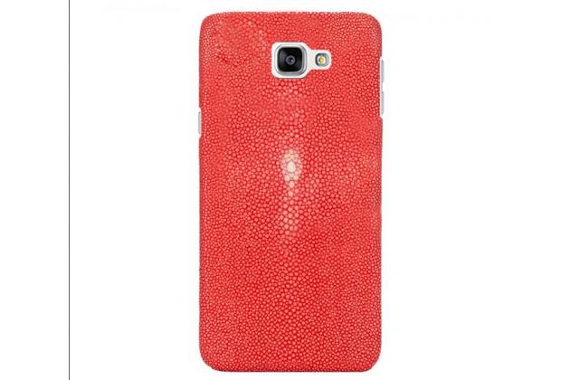 Фирменная роскошная эксклюзивная накладка  из натуральной рыбьей кожи СКАТА (с жемчужным блеском) красный для Huawei Honor Magic. Только в нашем магазине. Количество ограничено