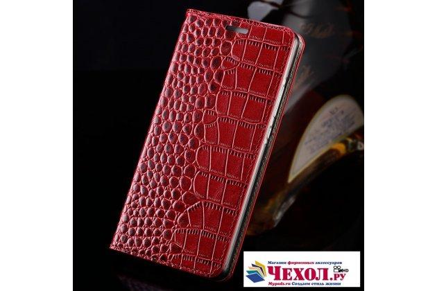 Фирменный роскошный эксклюзивный чехол с фактурной прошивкой рельефа кожи крокодила и визитницей цвет красное вино для Huawei Honor Magic. Только в нашем магазине. Количество ограничено