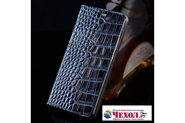 Фирменный роскошный эксклюзивный чехол с фактурной прошивкой рельефа кожи крокодила и визитницей синий для Huawei Honor Magic. Только в нашем магазине. Количество ограничено