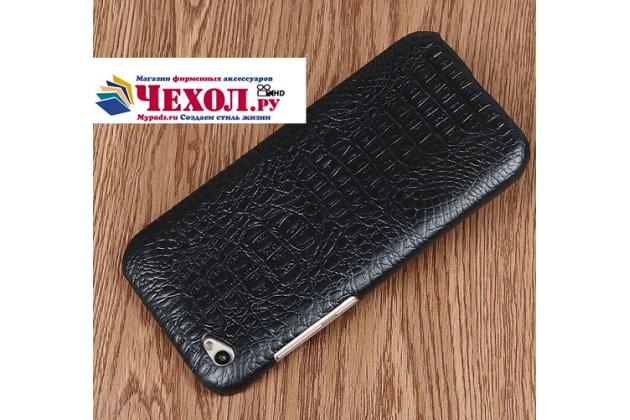 Фирменная роскошная эксклюзивная накладка с объёмным 3D изображением рельефа кожи крокодила черная для Huawei Honor Magic. Только в нашем магазине. Количество ограничено