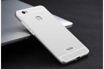 """Фирменная металлическая задняя панель-крышка-накладка из тончайшего облегченного авиационного алюминия для Huawei Honor Note 8/EDI-AL10 6.6""""   серебрянная"""