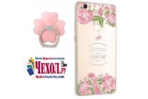 """Фирменная задняя панель-чехол-накладка из прозрачного 3D силикона с объёмным рисунком для Huawei Honor Note 8/EDI-AL10 6.6""""  """"тематика Королевские розы"""" которая огибает логотип чтобы была видна марка телефона"""