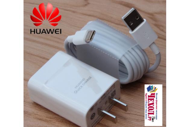 """Фирменное оригинальное зарядное устройство от сети для телефона Huawei Honor Note 8/EDI-AL10 6.6""""   + гарантия"""